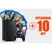 Прокачка Playstation 4 Slim + 10 игр
