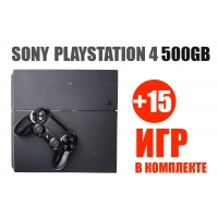 Б.У. Sony PlayStation 4 500GB + 15 ИГР + ДИСК С ИГРОЙ