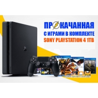 SONY PLAYSTATION 4 SLIM 1TB (PS4 SLIM) + 22 ИГР В КОМПЛЕКТЕ