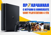 SONY PLAYSTATION 4 SLIM 500GB (PS4 SLIM) + 10 ИГР в комплекте