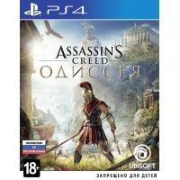 Assassin's Creed® Одиссея игра [PS4] [П2]