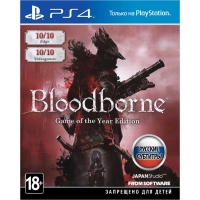 [Прокат PS4] Bloodborne GOTY