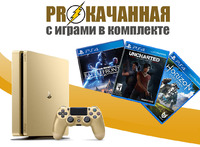SONY PLAYSTATION 4 SLIM 1TB (GOLD) + 20 В КОМПЛЕКТЕ