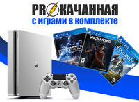 SONY PLAYSTATION 4 SLIM 2TB + 45 ИГР В КОМПЛЕКТЕ