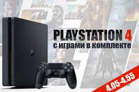 SONY PLAYSTATION 4 SLIM 1TB [OFW 4.05] + 25 ИГР НА ВЫБОР