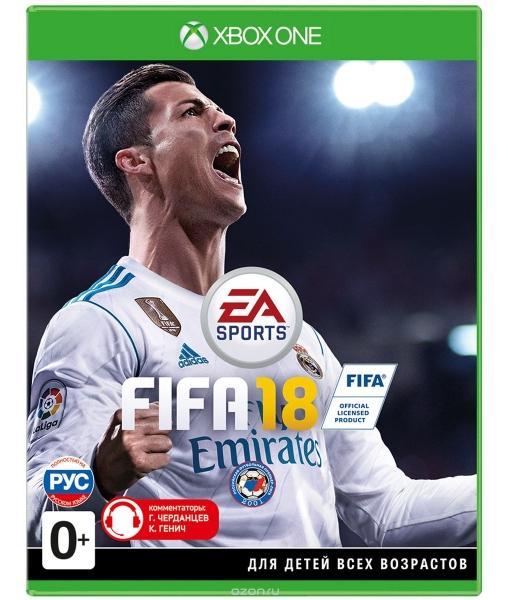 [Прокат XBOX] FIFA 18