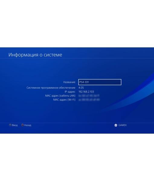 SONY PLAYSTATION 4 1TB (CUH-1216B) + Uncharted 4 [OFW 4.05]