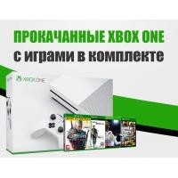 Xbox One S 500GB + до 10 ИГР на выбор