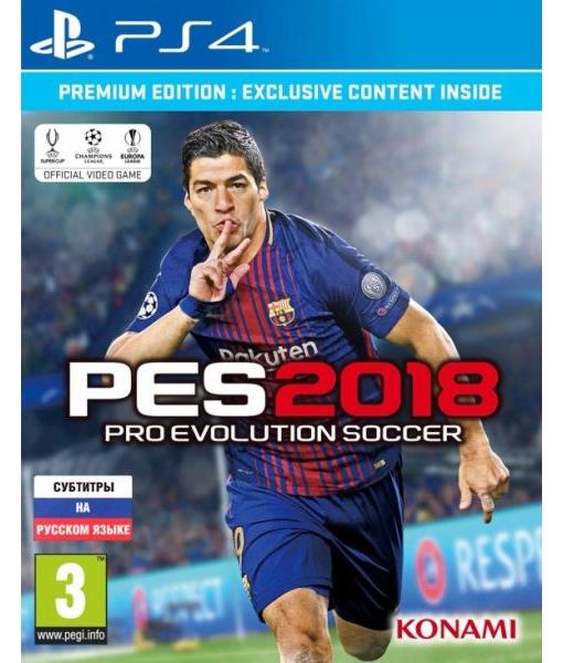[Прокат PS4] Pro Evolution Soccer 2018