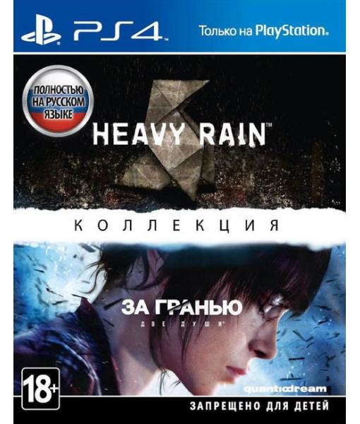 [Прокат PS4] Две души / Heavy Rain
