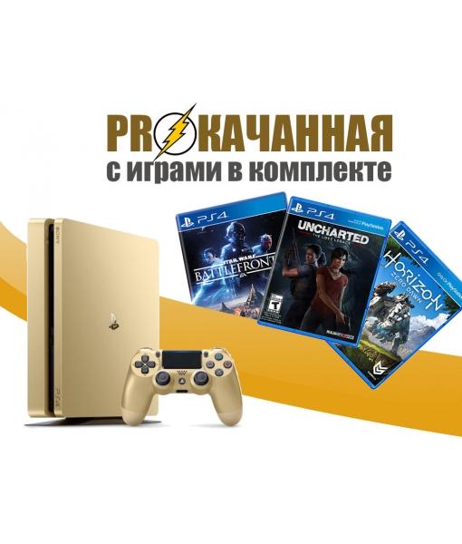 SONY PLAYSTATION 4 SLIM 1TB (GOLD) + 20 В КОМПЛЕКТЕ