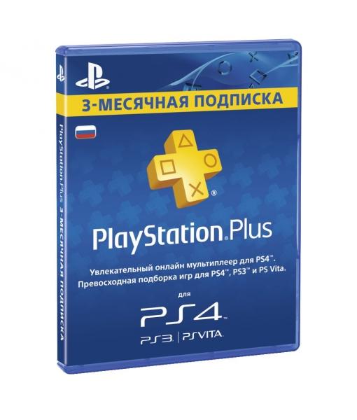PlayStation Plus 3х месячная подписка