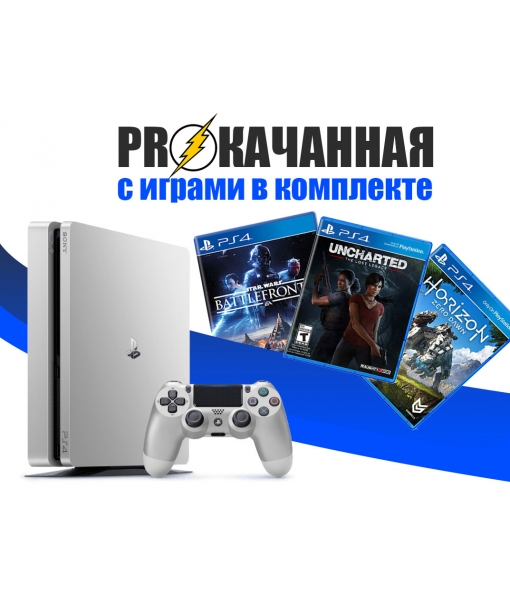 SONY PLAYSTATION 4 SLIM 2TB + 45 ИГР В КОМПЛЕКТЕ