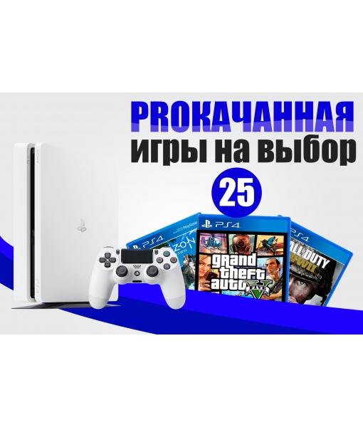 SONY PLAYSTATION 4 SLIM 1TB (PS4 SLIM) White + 25 ИГР НА ВЫБОР
