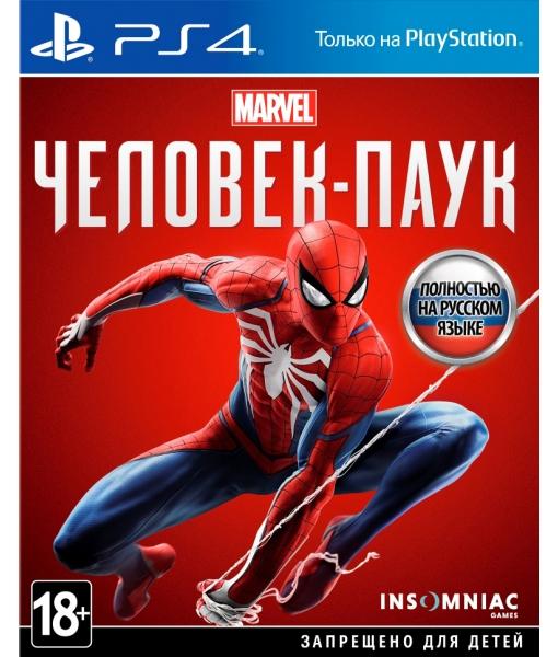 Marvel's Человек-Паук /Spider-Man  игра [PS4]